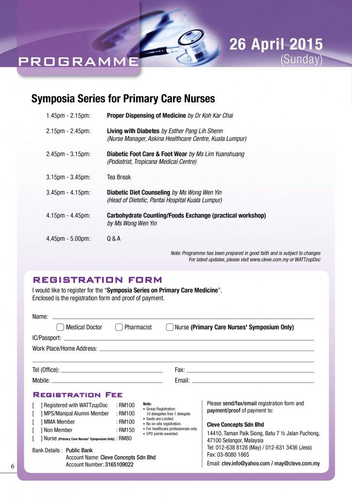 MAAM_PrimaryCareMedicine Brochure2_pg6 (1)