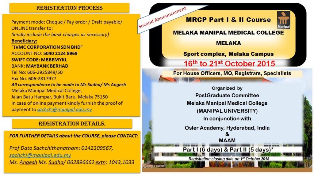 MRCP 2015